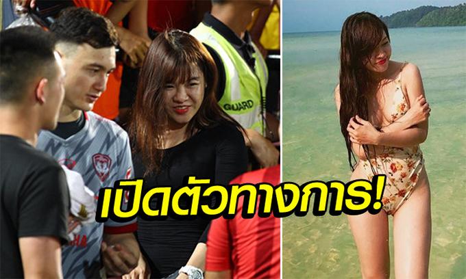 Hôm 29/5, Yến Xuân cũng có mặt trên sân SCG để theo dõi trận đấu giữa Muangthong United và Sukhothai ở vòng 13 Thai League 2019. Ở trận đấu này, Văn Lâm giữ sạch lưới và Muangthong giành chiến thắng 2-0. Sau trận, Yến Xuân xuống tận sân để chúc mừng Văn Lâm và đồng đội. Đây là lần đầu tiên cặp đôi công khai xuất hiện trước giới truyền thông. Ngày hôm sau, hình ảnh của Văn Lâm và bạn gái được nhiều tờ báo tại Thái Lan đăng tải.