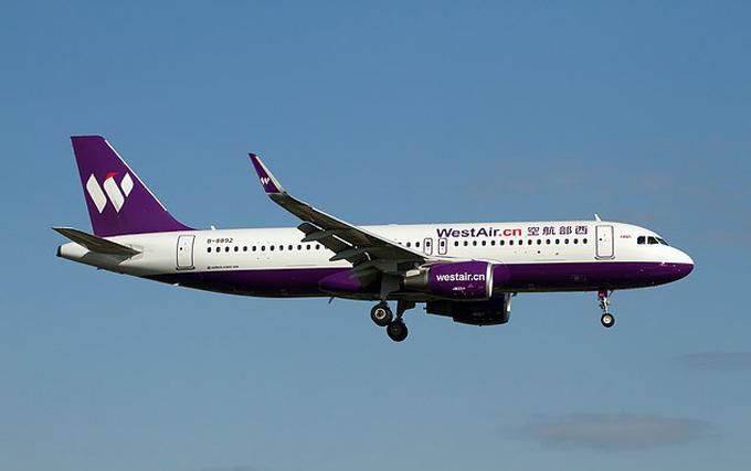 Máy bay của hãng hàng không Trung Quốc West Air. Ảnh: Westair.cn.