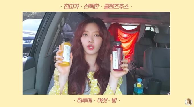 Chanmi quyết định nhịn ăn, chỉ uống nước detox để giảm cân cấp tốc.