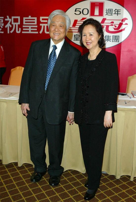 Bà Quỳnh Dao và ông Bình Hâm Đào.