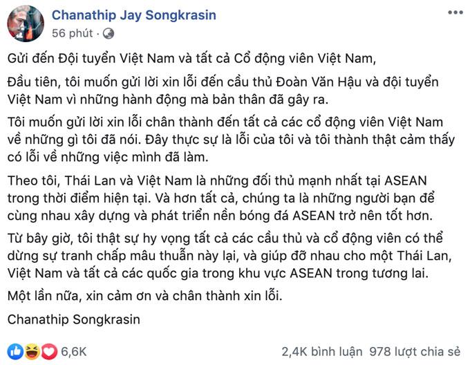 Chanathip đăng đàn gửi lời xin lỗi bằng tiếng Việt trên trang cá nhân. Ảnh: FB.
