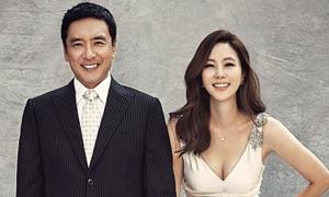 Không liên lạc được Kim Nam Joo, chồng cô báo cảnh sát