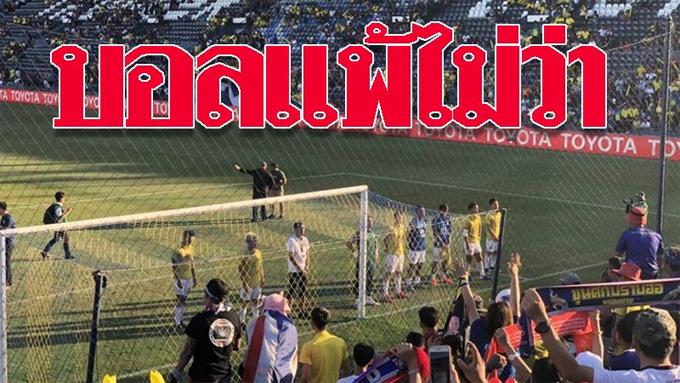 Báo Thái Lan đăng ảnh số ít cầu thủ Thái Lan đến cảm ơn CĐV sau trận thua Ấn Độ.