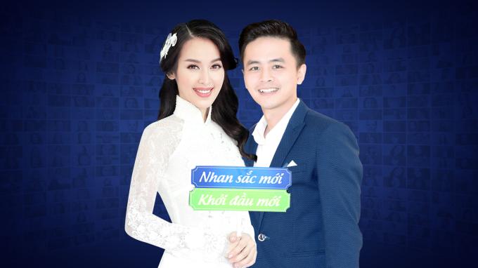 Vợ chồng Tú Vi, Văn Anh tham dự Nhan sắc mới - Khởi đầu mới vào ngày 22/6.