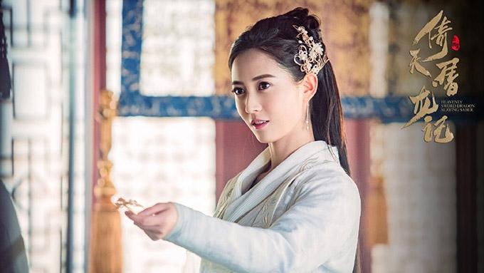 Triệu Mẫn Trần Ngọc Kỳ.
