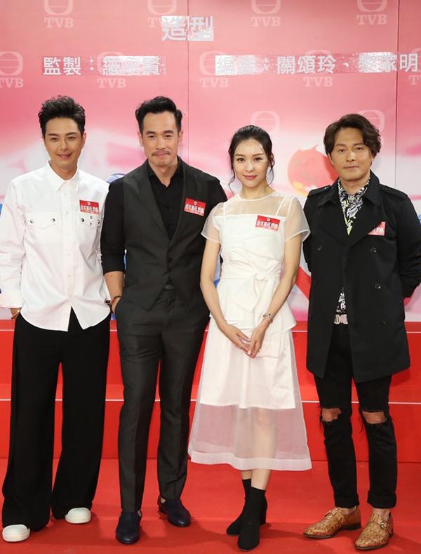 Sáng 14/6, TVB tổ chức họp báo ra mắt tạo hình của phim mới Ái mỹ lệ cuồng tưởng khúc, quy tụ sự góp mặt của bốn diễn viên chính (từ trái qua) Tiêu Chính Nam, Trần Hào, Lý Giai Tâm và Tào Vĩnh Liêm.
