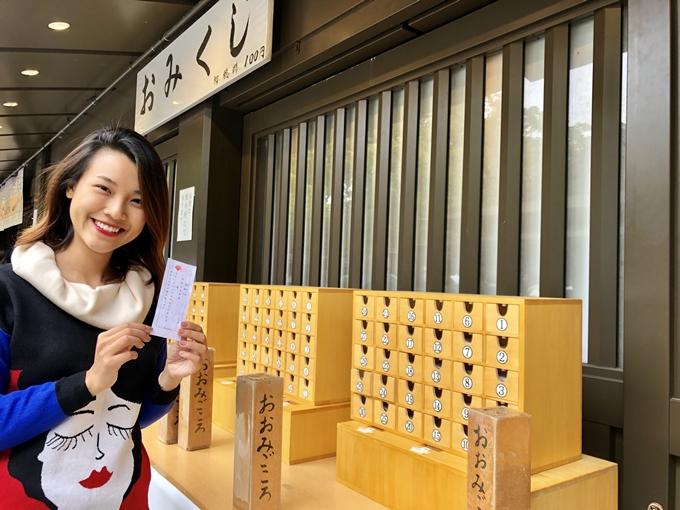 Hoàng Oanh chia sẻ tuy chỉ có 5 ngày ở Nhật nhưng vô cùng yêu mến đất nước mặt trời mọc và mong được trở lại tham quan thêm nhiều thành phố khác nữa