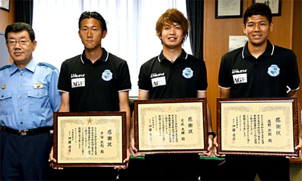 Ba cầu thủ của CLBSuzuka Unlimited nhận bằng khen vì góp công bắt cướp. Ảnh: Asahi.