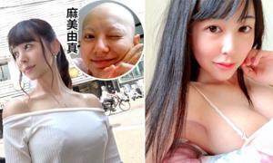 Sao phim người lớn Nhật ung thư cổ tử cung