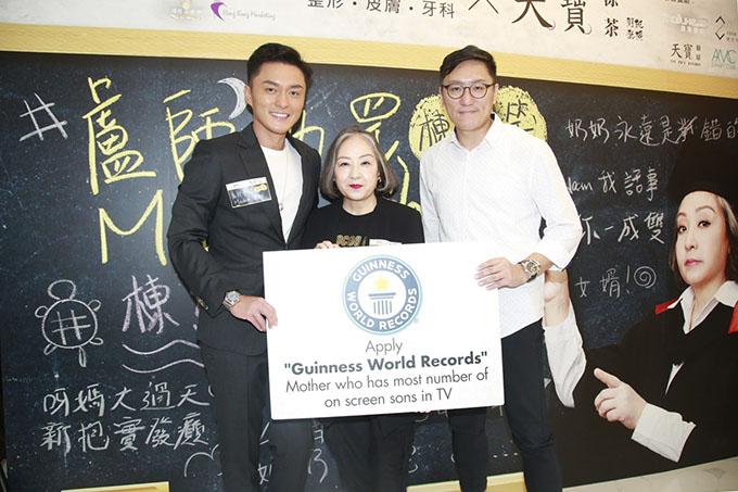 Lư Uyển Nhân đăng ký Kỷ lục thế giới Guinness.