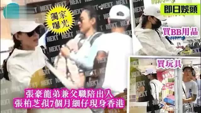 Trương Bá Chi lần đầu lộ diện cùng con trai thứ ba, Marcus, hôm 19/6.
