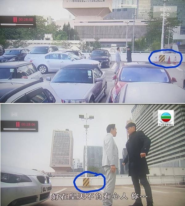 Vạch kẻ ở bãi đậu xe tố cáo hai nam thần xuyên thời gian Tiêu Chính Nam và Tào Vĩnh Liêm đứng ở hai vị trí khác nhau khi quay phim thay đổi góc máy.