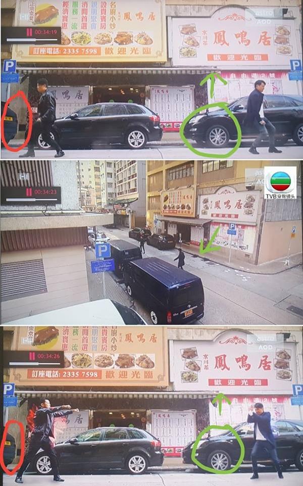 Dựa theo biểu hiệu nhà hàng có thể thấy, chiếc xe oto xê dịch giữa các cảnh nối tiếp.