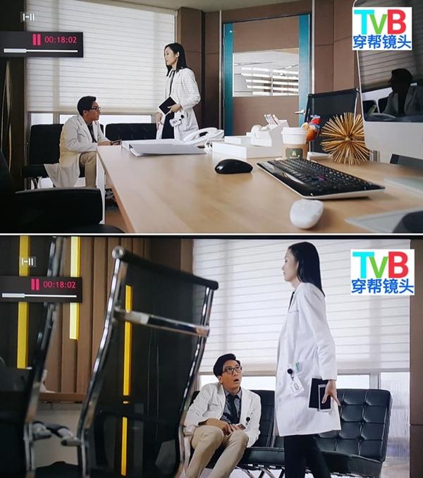 Ở một tập khác của phim, bác sĩ Kenix (Lý Giai Tâm) bước vào phòng, trên tay chỉ cầm máy tính bảng. Sang tới cảnh sau, tay cô có thêm chiếc điện thoại.