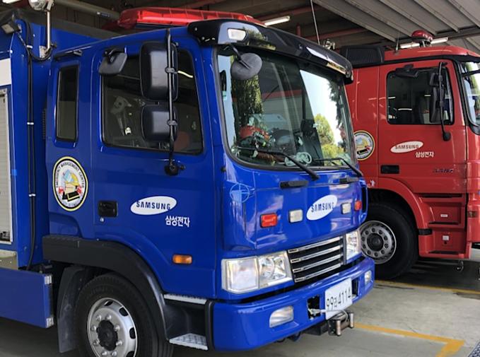 Trụ sở Samsung ở Seoul có trạm cứu hỏa riêng. Ảnh:CNBC.