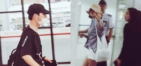 Giữa tháng 6/2017, Song Hye Kyo được phát hiện bí mật hẹn hò ở Bali. Họ không đi cùng chuyến bay nhưng có chung điểm đến. Trước đó, fan của họ từng nhanh mắt phát hiện thần tượng đeo vòng tay đôi, cùng tới Mỹ... Tuy nhiên, cả hai đều phủ nhậ tin đồn yêu nhau.