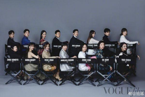 Cặp đôi giữ khoảng cách với nhau tại Liên hoan Voguefilm.