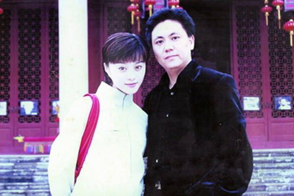 Phạm Băng Băng cùng đại gia Giả Vân.