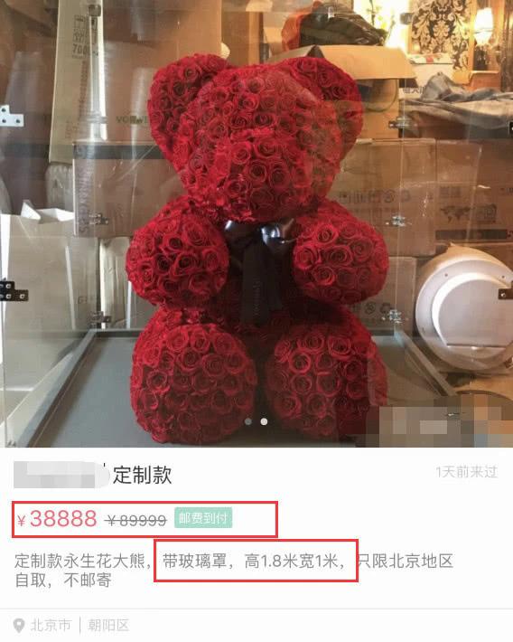 Quà tặng tình yêu của cặp đôi được rao bán trên trang bán hàng second-hand.