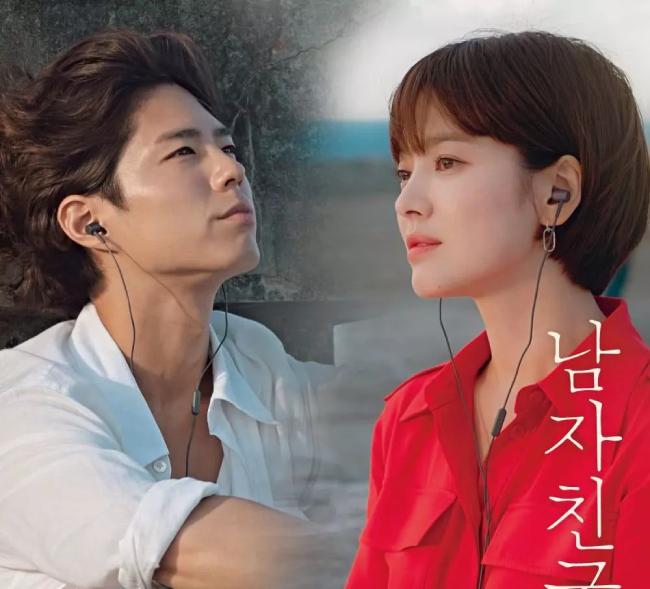 Song Hye Kyo bị đồn có tình cảm trái đạo lývới bạn diễn Park Bo Geum, tuy nhiên Song Joong Ki đã phủ nhận thay vợ.