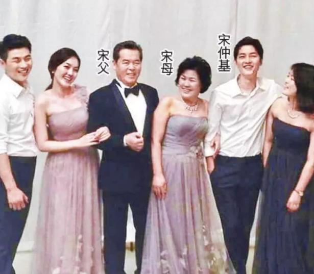 Bố mẹ, vợ chồng anh trai Song Joong Ki.