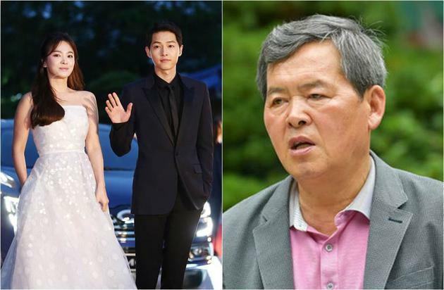 ÔngSong Yong Gak được cho là vô cùng buồn, vì con trai bỏ vợ.