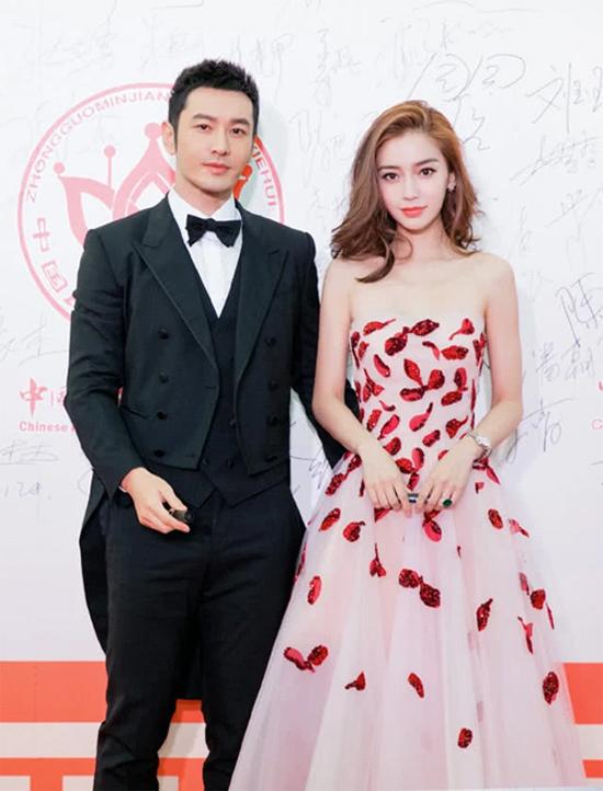 Cặp diễn viên Angelababy - Huỳnh Hiểu Minh.