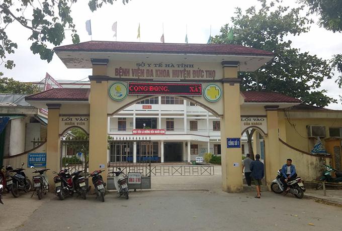 Bệnh viện Đa khoa huyện Đức Thọ, nơi xảy ra sự việc. Ảnh: Hùng Lê