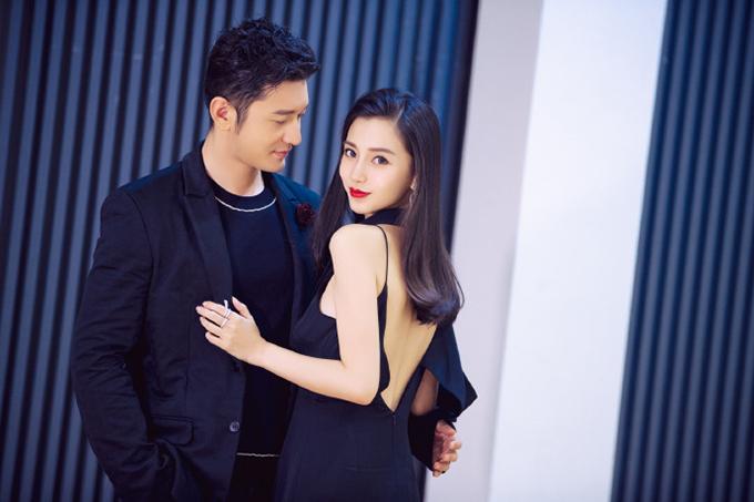 Năm 2016, phim điện ảnh Yêu em từ cái nhìn đầu tiên tung poster Angelababy và Tỉnh Bách Nhiên hôn nhau. Ngay sau đó, Huỳnh Hiểu Minh đăng dòng trạng thái trên Weibo: