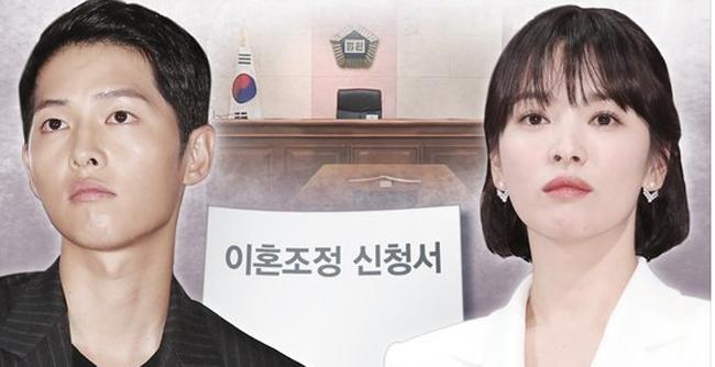 Song Joong Ki trước đó trực tiếp nộp đơn ly dị mà không qua bên thứ ba nào, vợ anh cũng chỉ biết thông tin một ngày sau đó.