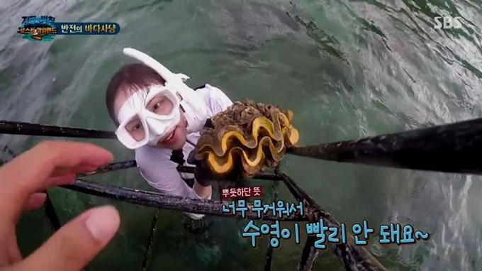 Lee Yeol Eum bắt sò tai tượng trong show The Law of Jungle.
