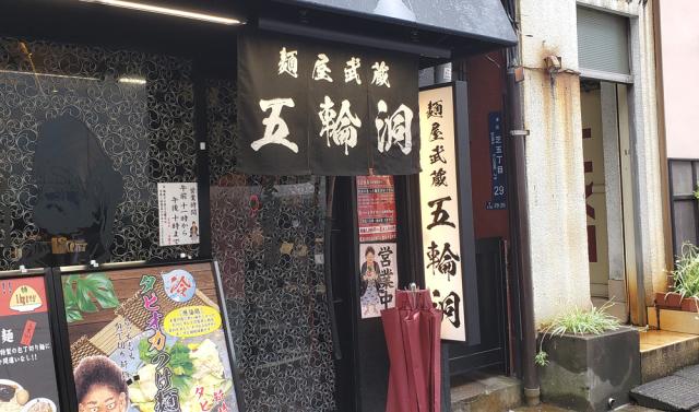 Cơn sốt trà sữa trân châu dường như vẫn chưa hạ nhiệt ở Nhật Bản. Vài tháng qua, những phiên bản biến tấu của loại thức uống này xuất hiện liên tục, món ăn sau lại độc đáo và dị hơn món ăn trước.