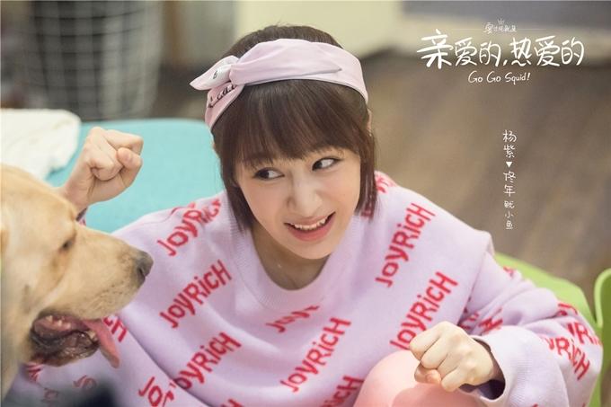 Dương Tử ngọt ngào và dễ thương trong phim.