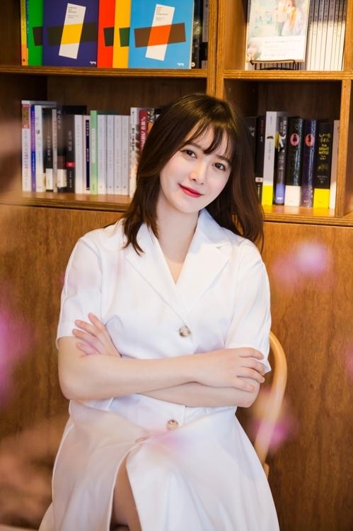 Diễn viên Goo Hye Sun.