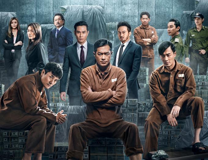 Đội chống tham nhũng (P Storm) là phần 4 trong series điện ảnh Storm khai thác đề tài chống tham nhũng do Cổ Thiên Lạc sản xuất và đóng chính. Bộ phim khéo chiều lòng khán giả mê phim Hong Kong bởiquy tụ đông diễn viên quen thuộc của màn ảnh TVB, từ vai chính tới vai phụ, khách mời.