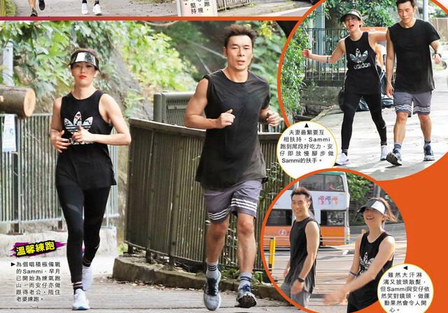 Cặp đôi cùng nhau đi chạy bộ.