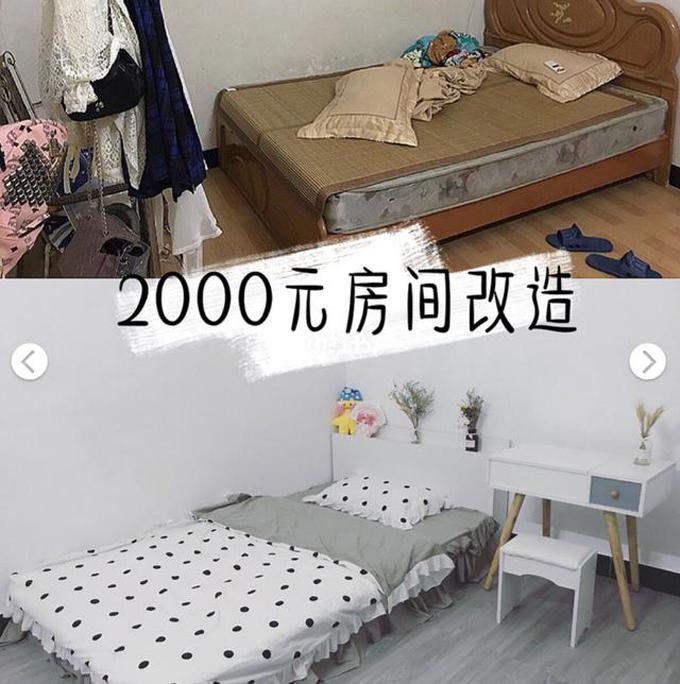 Một cô gái mới tốt nghiệp Đại học, đến từ Trung Quốc đã chi khoảng 2.000 nhân dân tệ (hơn 6,7 triệu đồng) để cải tạo căn phòng có diện tích 13m2thành căn hộ có kiến trúc tối giản châu Âu.