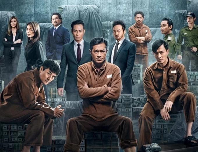 Dàn nam thần TVB hội tụ trong phim.