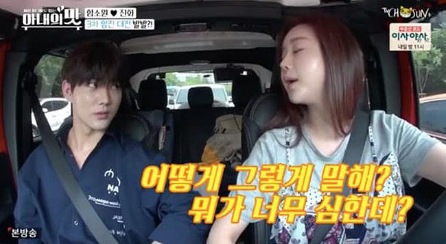 Vợ chồng Ham So Won cãi nhau nhiều hơn, sau một năm cưới.