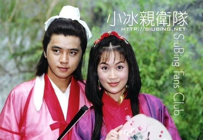 La Chí Tường kém Lương Tiểu Băng 10 tuổi nhưng họ vào vai yêu nhau rất tự nhiên.