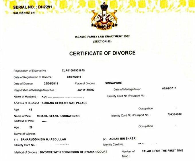 Bản sao giấy chứng nhận ly hôn của cựu vương Muhammad V và người đẹp Nga. Ảnh: East2west.