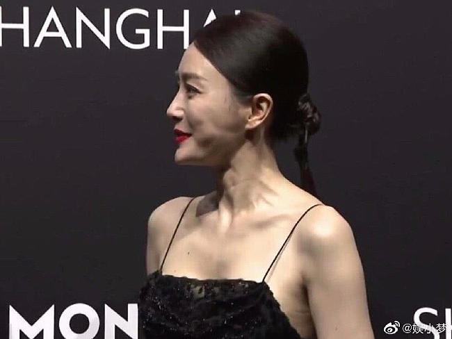 Phú Sát Hoàng hậu Tần Lam kém đẹp vì vết dấu tuổi tác - 1