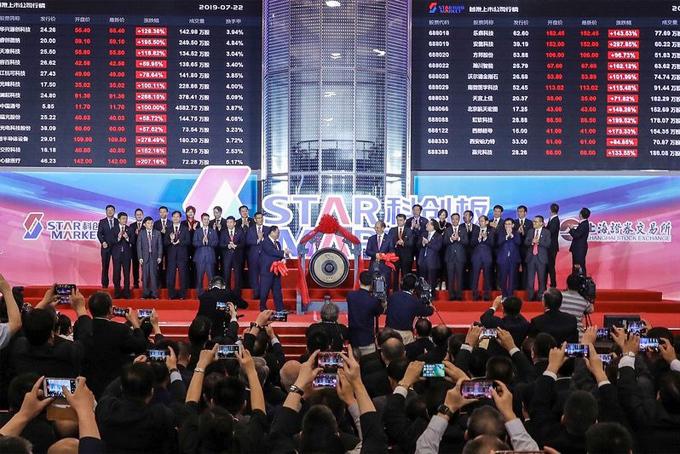 Lễ Khai trương sàn giao dịch chứng khoán Star Market. Ảnh: Bloomberg.