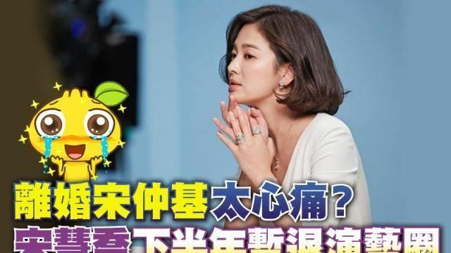 Song Hye Kyo chịu nhiều đả kích vì bài phỏng vấn với báo Hong Kong.