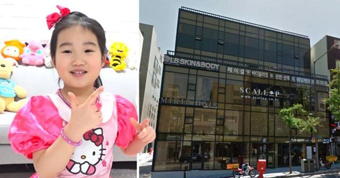 Sao nhí Boram và tòa nhà do gia đình cô bé sở hữu từ tiền kiếm được nhờ hoạt động trên Youtube. Ảnh: ytcount.