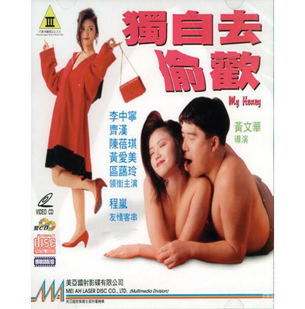 Lý Trung Ninh thời trẻ chuyên đóng phim cấp ba.