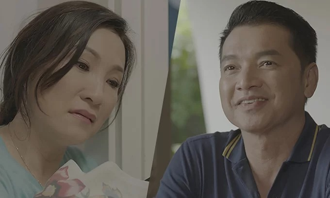 Hồng Đào và Quang Minh đóng vai vợ chồng trong phim. Phim ra mắt ngay sau khi cặp đôi nghệ sĩ công khai ly hôn ngoài đời.
