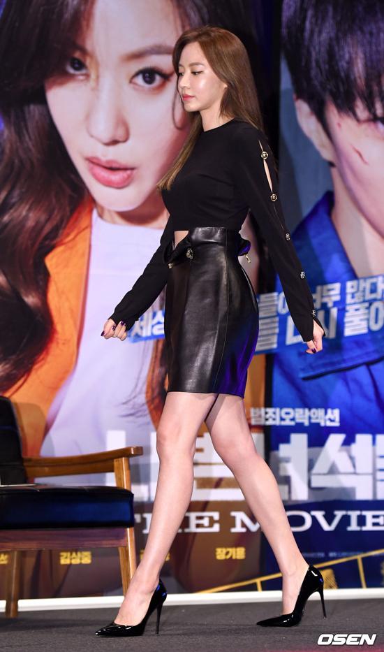 Kim Ah Joong dự buổi họp báo ra mắt bộ phim mới Bad Guys hôm 29/7 tại  CGV Apgujeong ở quận Gangnam, Seoul