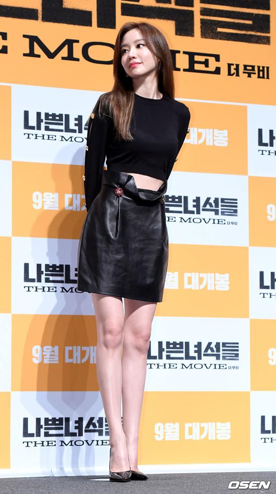 Dù vậy, vóc dáng ngôi sao Hàn vẫn rất đẹp.
