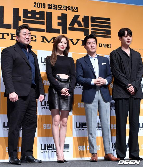 Kim Ah Joong và đoàn phim Bad Guys ra mắt khán giả.